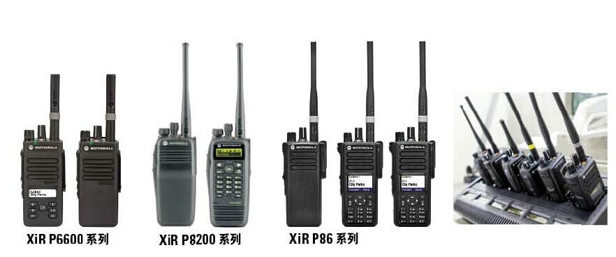林业GPS定位及无线对讲系统解决方案