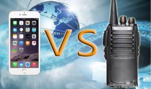 浅谈无线对讲机和手机的主要区别