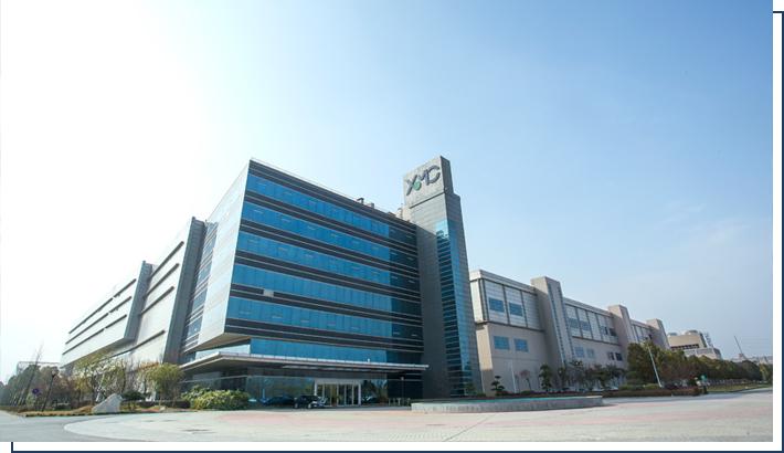 武汉新芯集成电路制造有限公司数字无线对讲系统升级改造